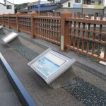 浜名橋(はまなはし)/34.694088, 137.563625