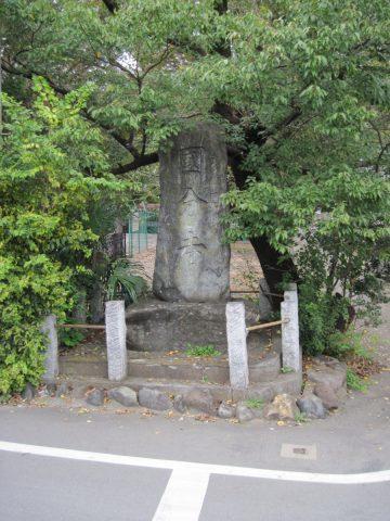 国分寺の石碑
