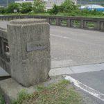 筋違橋(すじかいはし)/梅田川
