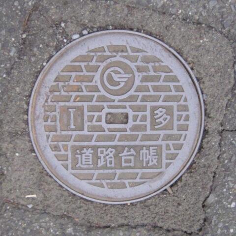 東村山市のハンドホール蓋(道路台帳)