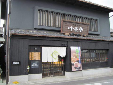 二川の和菓子屋さん