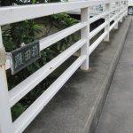殿田橋/34.746685, 137.414060