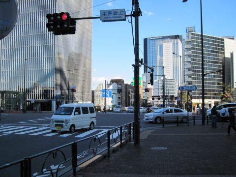 中野坂上交差点