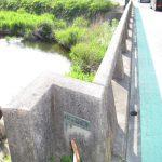八王子橋(はちおゝじはし)/音羽川