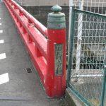 遊行寺橋(ゆぎょうじばし)/境川