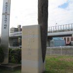 旧相模川橋/旧相模川