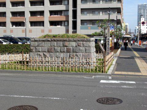 平塚宿の江戸見附