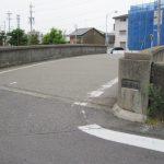 山崎橋/山崎川
