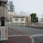 熱田橋/新堀川