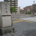 尾頭橋/堀川