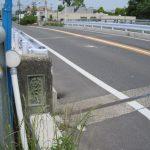 秋竹橋/福田川