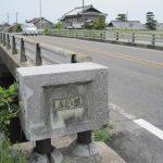 下田橋(しもだばし)/蟹江川