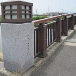 日光橋(にっこうはし)/日光川