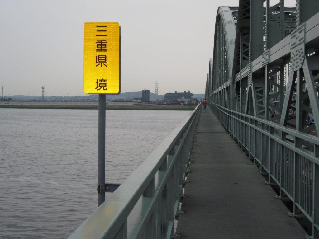 木曽川(2014/05/25)