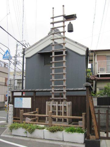 矢田立場の木製火の見櫓