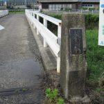 川合椋川橋/椋川