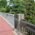 京口坂橋(きょうぐちざかはし)/竜川