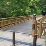 街道橋(かいどうはし)/田村川