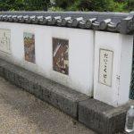 大黒橋/吉川