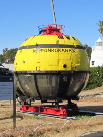 潜水調査船「たんかい」