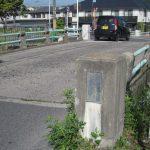 落合川橋(おちあいがわばし)/落合川
