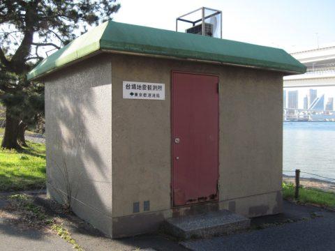 東京都港湾局管理の地震観測所