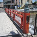 和田一号橋/高橋川