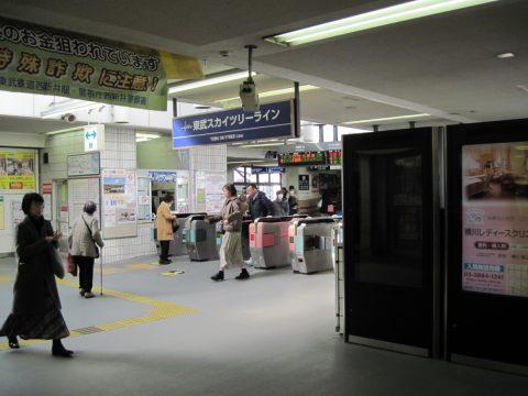 西新井駅改札