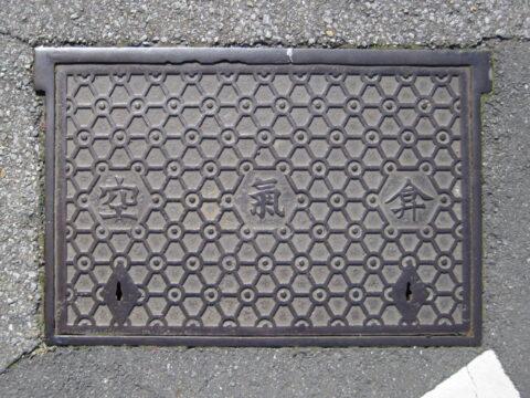 空気弁の蓋