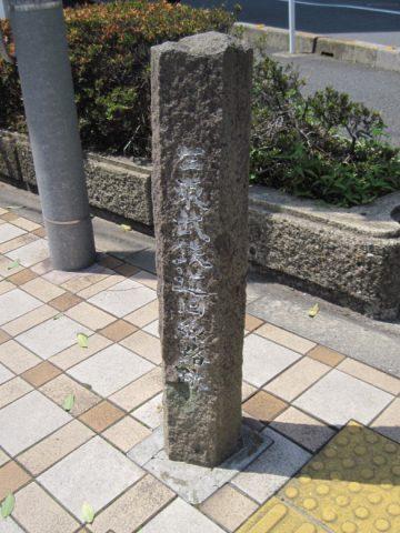 東武鉄道旧線路跡