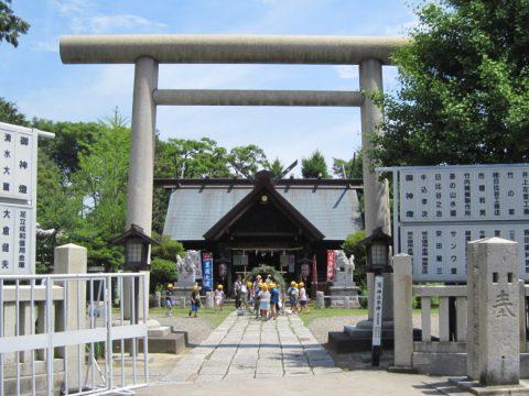 島根鷲神社