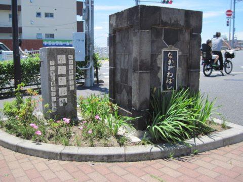 2代目中川橋の親柱と国旗掲揚場