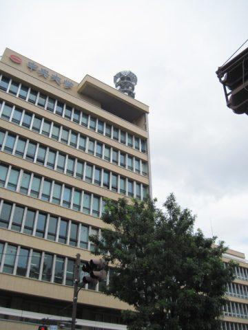 中央大学市ヶ谷キャンパス