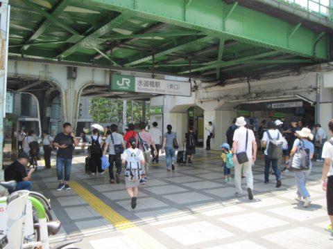 水道橋駅(東口)