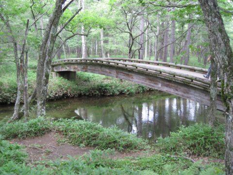湯川赤沼橋