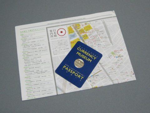 日本橋周辺の地図と貨幣博物館のパスポート