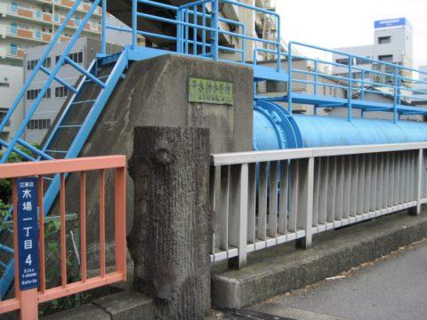 木場の平木橋