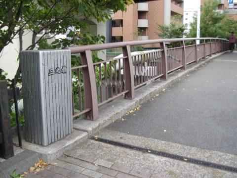 竪川にかかる三之橋