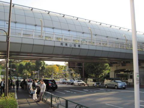 南青山陸橋
